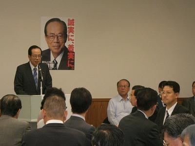 福田総理と_f0058258_15534778.jpg