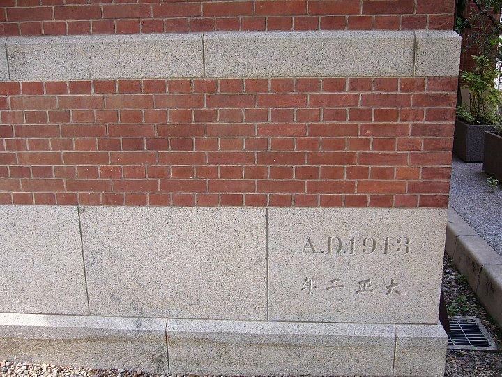同志社女子大学 ジェームズ館_c0112559_15283973.jpg