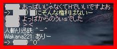 d0016563_759377.jpg