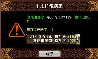 b0126064_2111267.jpg