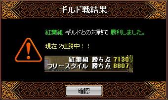 b0126064_2119425.jpg