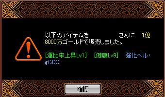 b0126064_21231040.jpg