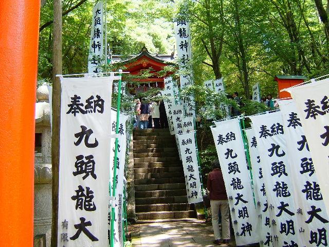 箱根旅行④九頭龍神社 本宮例祭_d0029066_7411328.jpg