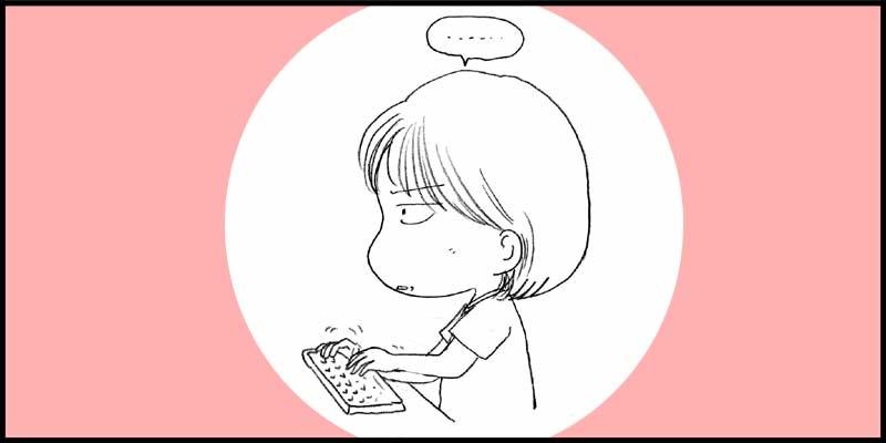 BOSCH漫画[エピソード1]〜ネーム〜_f0119369_0104291.jpg