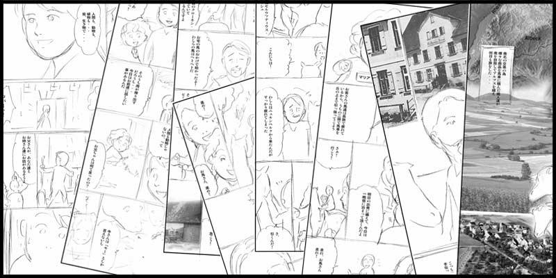 BOSCH漫画[エピソード1]〜ネーム2〜_f0119369_972213.jpg