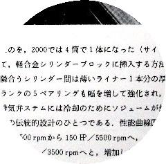 b0132184_1515925.jpg