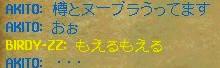 b0096491_15304967.jpg