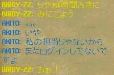 b0096491_15362623.jpg