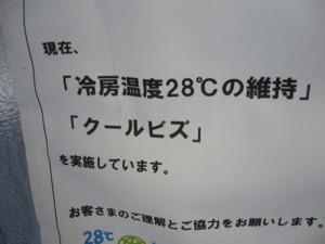 f0145192_16143239.jpg