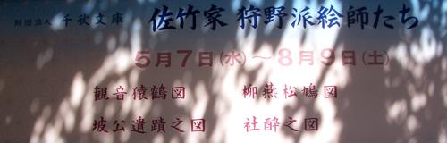 b0044404_19441544.jpg