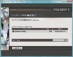 a0010805_1664482.jpg