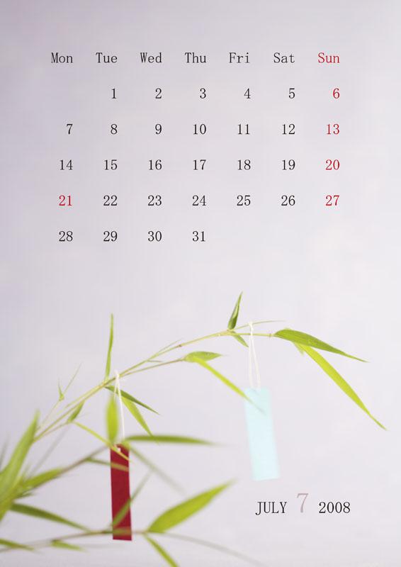 カレンダー7月。_c0121907_7474182.jpg