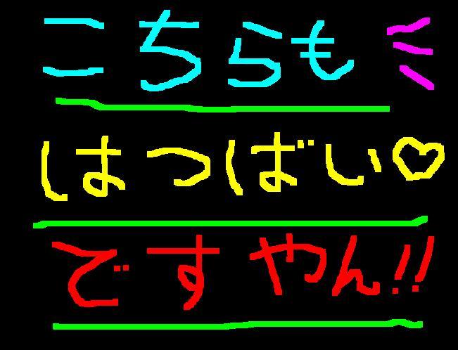 f0056935_20265281.jpg