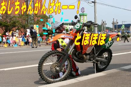 e0022736_1019553.jpg