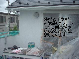 塗装工事8日め_f0031037_19275826.jpg