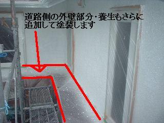 塗装工事8日め_f0031037_19281159.jpg