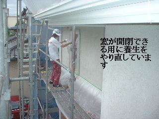 塗装工事8日め_f0031037_1928336.jpg