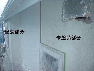塗装工事8日め_f0031037_19285135.jpg