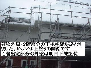 塗装工事8日め_f0031037_19291463.jpg