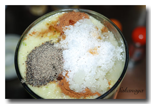 ジャークソース:Jerk sauce:ジャマイカンなチキン&ポーク料理用☆_d0069838_10552027.jpg