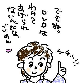 f0073639_19435673.jpg