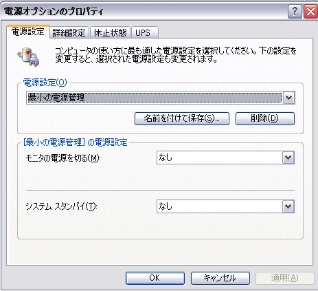 b0002644_22483372.jpg