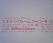 花巻 TKさん邸新築工事_c0049344_172557.jpg