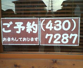 a0013053_21415928.jpg