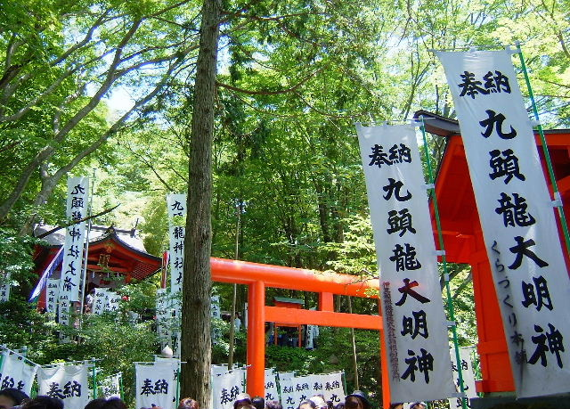 箱根旅行④九頭龍神社 本宮例祭_d0029066_781416.jpg