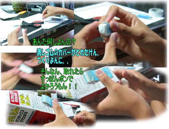 f0082367_23293280.jpg