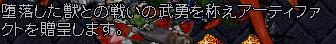b0022669_1573492.jpg