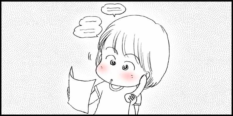 BOSCH漫画[エピソード1]〜打ち合わせ〜_f0119369_11574898.jpg