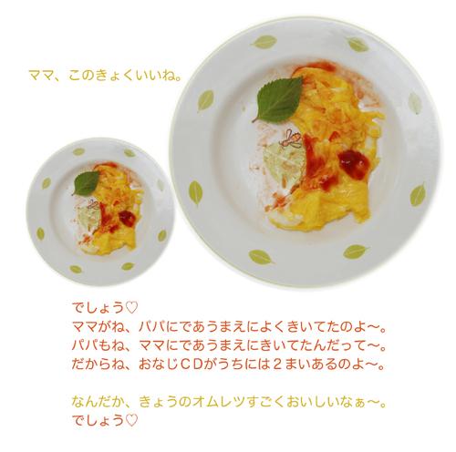 b0143480_1335235.jpg