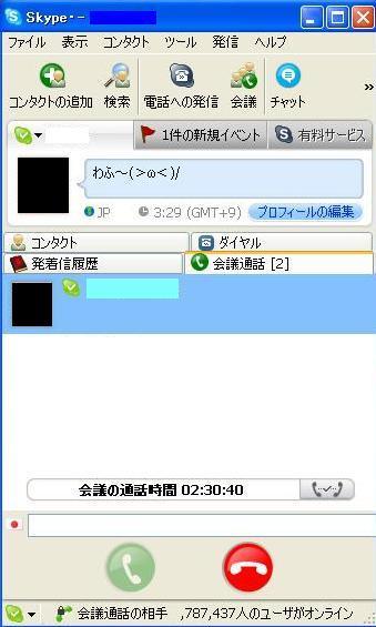 f0012283_10573896.jpg