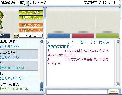 d0094986_2363443.jpg