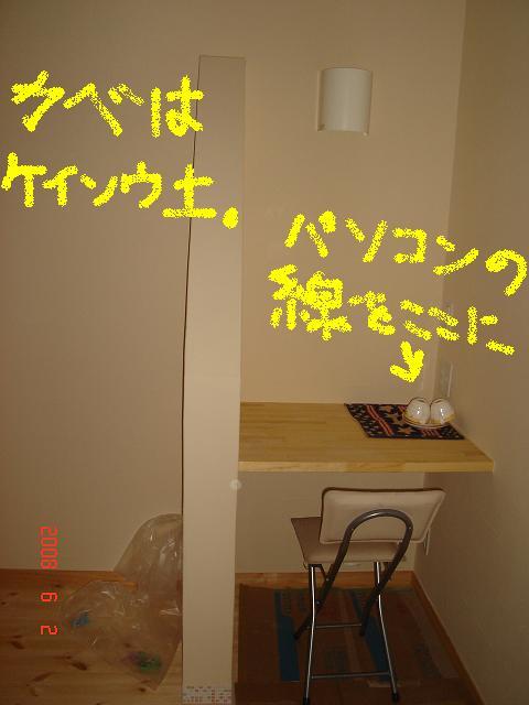 e0061092_18263329.jpg