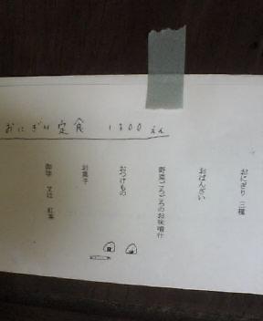 b0143093_129548.jpg