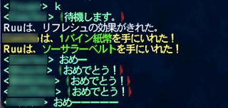 b0082004_1523233.jpg