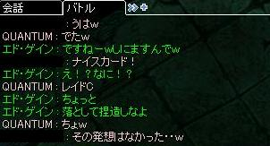c0100406_2242714.jpg