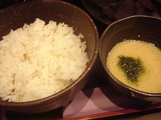 仙台名物牛たん焼き 宗太郎_c0025217_0101100.jpg