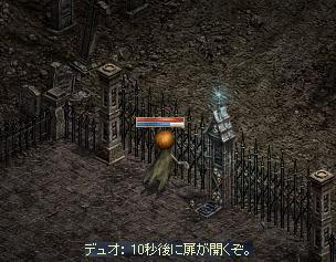f0101117_20305225.jpg