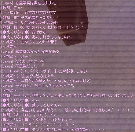 c0155022_14204636.jpg