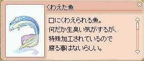 f0167724_1815532.jpg