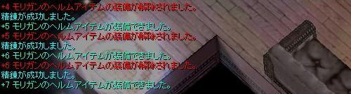 b0114126_1533956.jpg