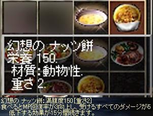 a0061228_2114926.jpg