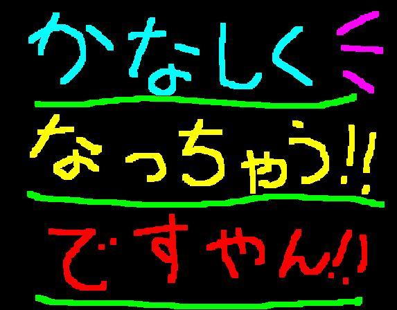 f0056935_12372244.jpg