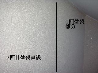 f0031037_2084754.jpg