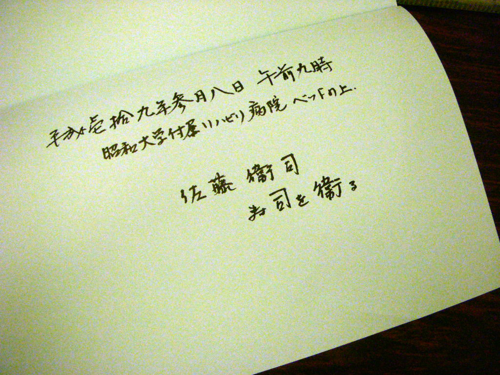 b0019140_154604.jpg