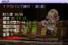 c0019043_20573258.jpg
