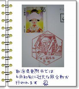 b0082747_1862451.jpg